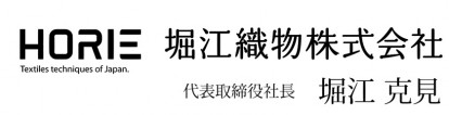 本社移転案内状_修正_ai___600___CMYK_GPU_プレビュー_