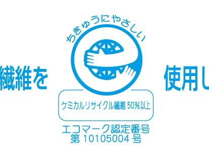 tokyo_green