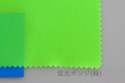 fablic004_keikoumidoriponji