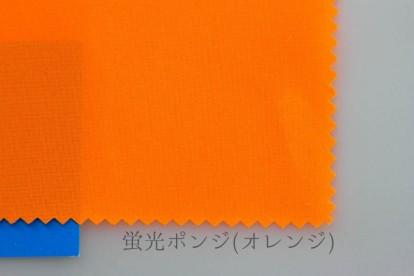 fablic006_keikouorenjiponji